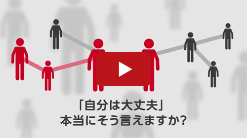 Facebook動画広告の制作から運用まで可能です。