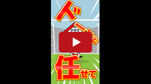 youtube動画広告の制作から配信まで可能です。