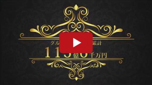 シークレット婚活塾の出版プロモーション動画制作