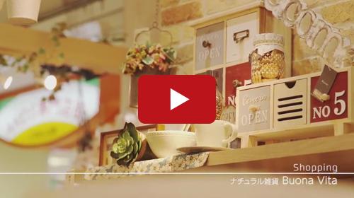 施設の紹介動画制作を東京都の企業様からご依頼いただき、2日間の撮影を行いました。