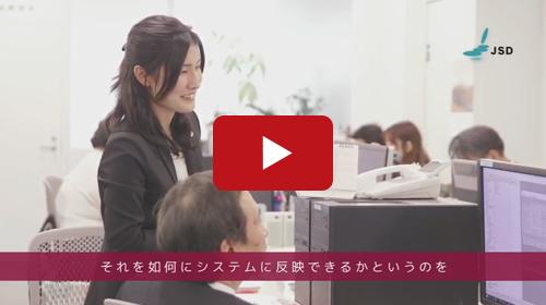 会社の雰囲気と社員インタビューをメインにした求人・リクルート動画です。