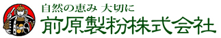 前原製粉株式会社様ロゴ
