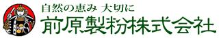 前原製粉株式会社様 ロゴ