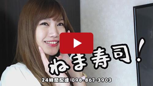 飲食店の15秒動画CM制作事例