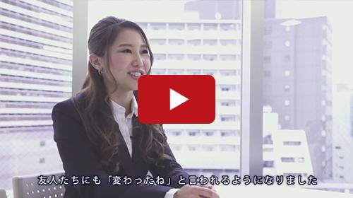 東京都のリサイクル業者の求人・リクルート動画制作事例