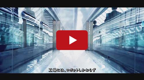 CG・3DCG・アニメーション動画制作事例