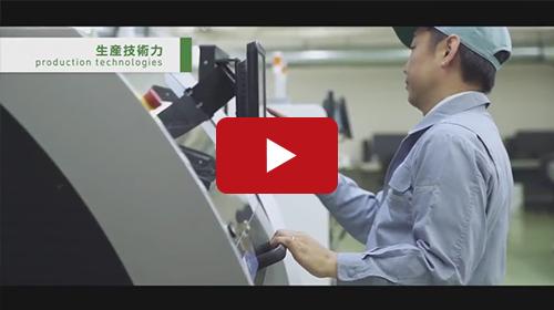 工場・会社紹介映像事例