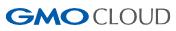 GMOクラウド株式会社様ロゴ