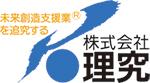 株式会社理究様 ロゴ