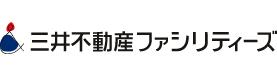 三井不動産ファシリティーズ株式会社様ロゴ