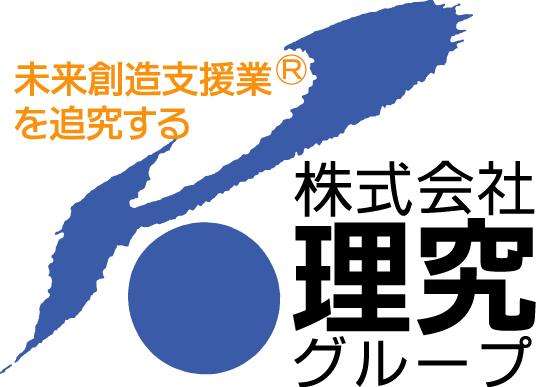 株式会社理究様ロゴ