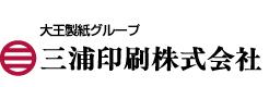 三浦印刷株式会社様ロゴ